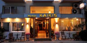 Photo of Hotel Kaikis
