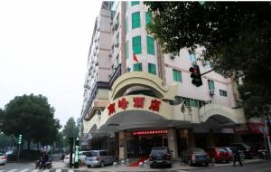 Photo of Shaoxing Nanfeng Hotel