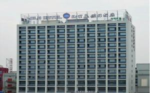 Photo of Shaoxing Bali Holiday Hotel