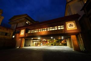 Photo of Yumoto Hotel