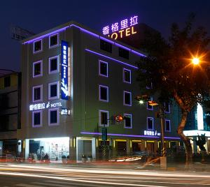 Photo of Hsiangkelira Hotel