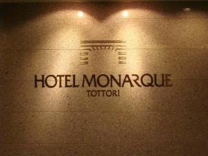 Hotel Monarque Tottori
