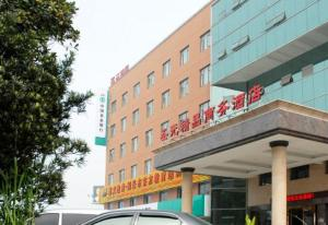 Photo of Shengyuan Boutique Business Hotel