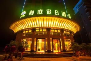 Photo of Luoping Rongting Holiday Hotel