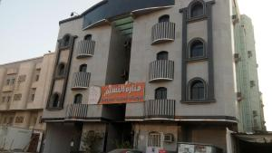 Photo of Manaret Al Naseem Hotel Apartments