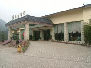 Photo of Emeishan Phoenix Lake Hotel