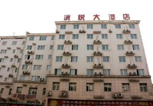 Photo of Shiyan Yun County Bin Yue Hotel