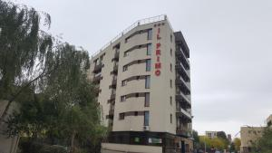 Photo of Il Primo Apartments