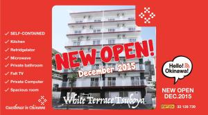 Photo of White Terrace Tsuboya  Guesthouse In Okinawa