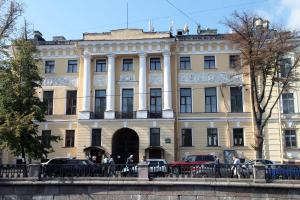 Photo of History Hotel At Griboedova