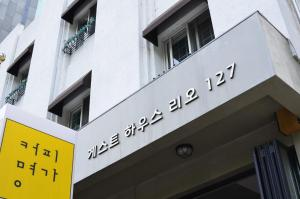 Photo of Danyang Rio127 Guesthouse