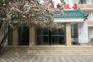 Photo of Beijing New Huatong Hotel