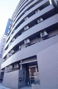 Photo of Hotel Business Villa Omori