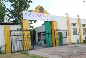 Photo of Govindam Resort