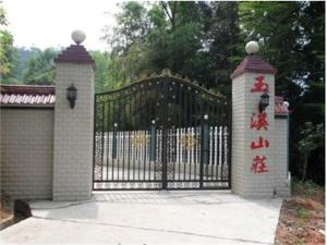 Photo of Hengyang Nanyue Yuxi Villa