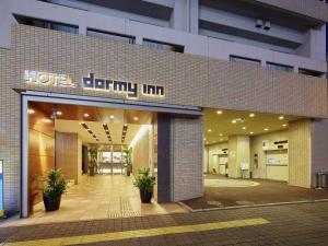 Photo of Dormy Inn Takamatsu
