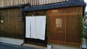 Photo of Kyo No Yado Bamboo Town