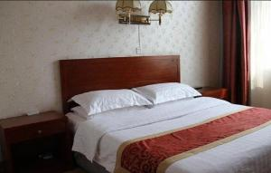 Photo of Taiyuan Harbour Express Hotel