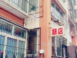 Photo of Datong Liangyou Guest House