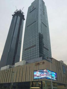 Photo of 8090 City Apartment Wanxiangcheng Branch