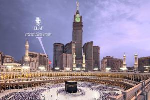Photo of Elaf Al Mashaer Hotel Makkah