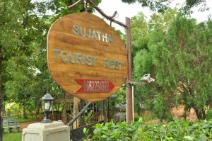 Photo of Sujatha Tourist Rest