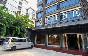 Photo of Xianghe Hotel
