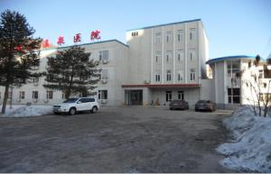 Photo of Changbai Mountain International Dong Hot Spring Linyi