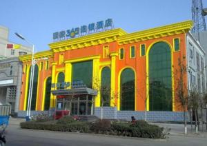 Photo of Eaka 365 Hotel Gaocheng Power Supply Bureau Branch