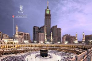 Photo of Elaf Ajyad Hotel Makkah