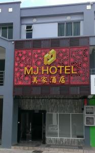 Photo of Mj Hotel