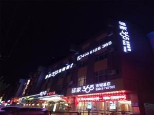 Photo of Eaka 365 Hotel Zhengding North Yanzhao Road Branch