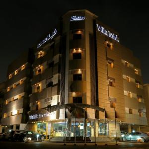 Photo of Villa Misk Suites