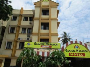 Photo of Ganjoni Wananchi Hotel