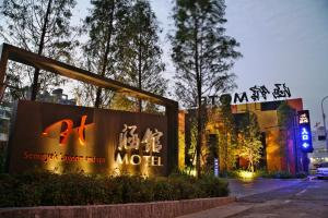 Photo of Han Guan Motel