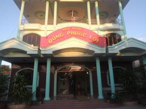 Photo of Dong Phuoc Loi