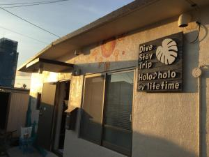Photo of Guest House Holo Holo By Lifetime