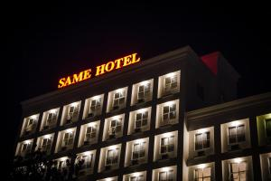 Photo of Same Hotel Malang