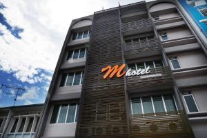 Photo of M Hotel