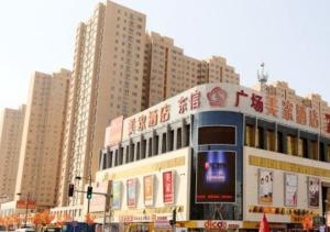 Photo of Datong Meijia Hotel