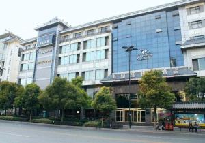 Photo of Yuqingting Boutique Hotel