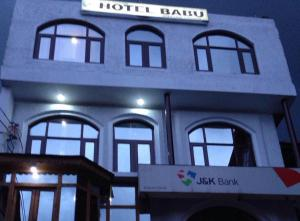 Photo of Babu Hotel