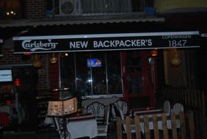 New Back Packers photo 6