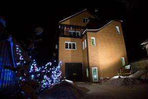 Photo of Vostorg Guest House