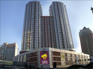 Photo of Harbin Mango Holiday Apartment