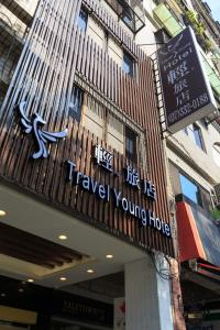 Photo of Travelyoung Hotel