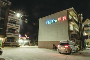 Photo of Taehwa Pension