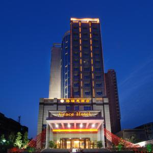 Photo of Wuhan Grace Hotel