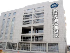 Photo of Starway Hotel Zhangjiagang Bai Lu Road