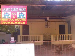 Photo of Anand Guest House